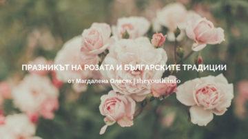 rose-festival-bulgarian-traditions