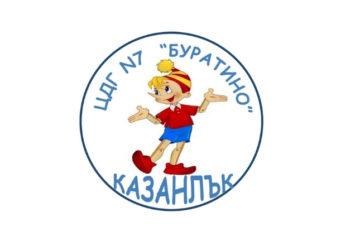 buratino - kazanlak
