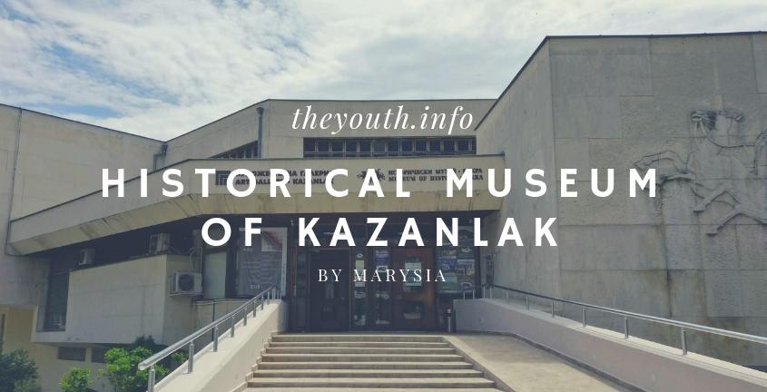 historical-museum-kazanlak
