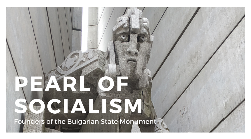 The Founders of the Bulgarian State Monument Shumen